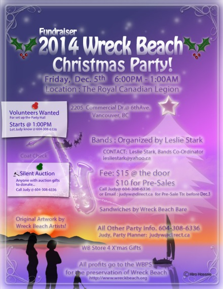 2014Wreck-Beach-Christmas-Party