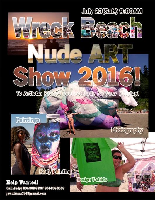 Artshow2016